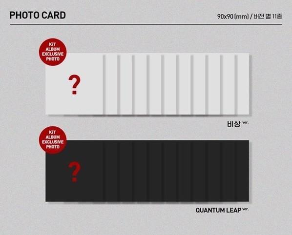 X1 1ST MINI ALBUM 비상 : QUANTUM LEAP [KIHNO LOOSE PC]