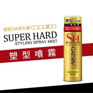 日本 GATSBY 塑型噴霧 110g 髮型噴霧 髮膠 髮蠟 可參考