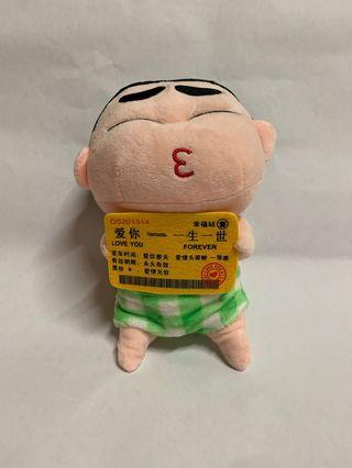 🚚 Crayon Shinchan Plush Toy