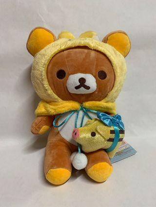 🚚 Rilakkuma Plush Toy