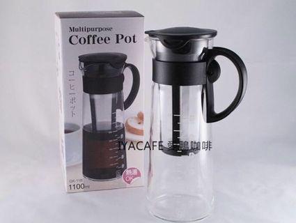 GK-11B 日式典雅咖啡壺 冷熱兩用泡壺 1100ml