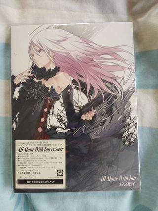 EGOIST All Alone With You Limited Edition