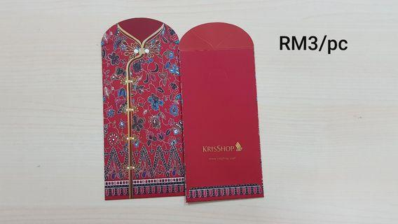 KrisShop 2018 red packet