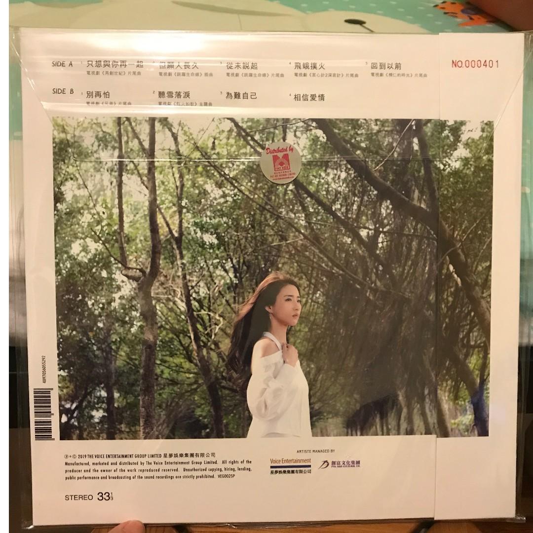 菊梓喬 - 但願人長久 圖案彩膠 (全新限量 有NO)