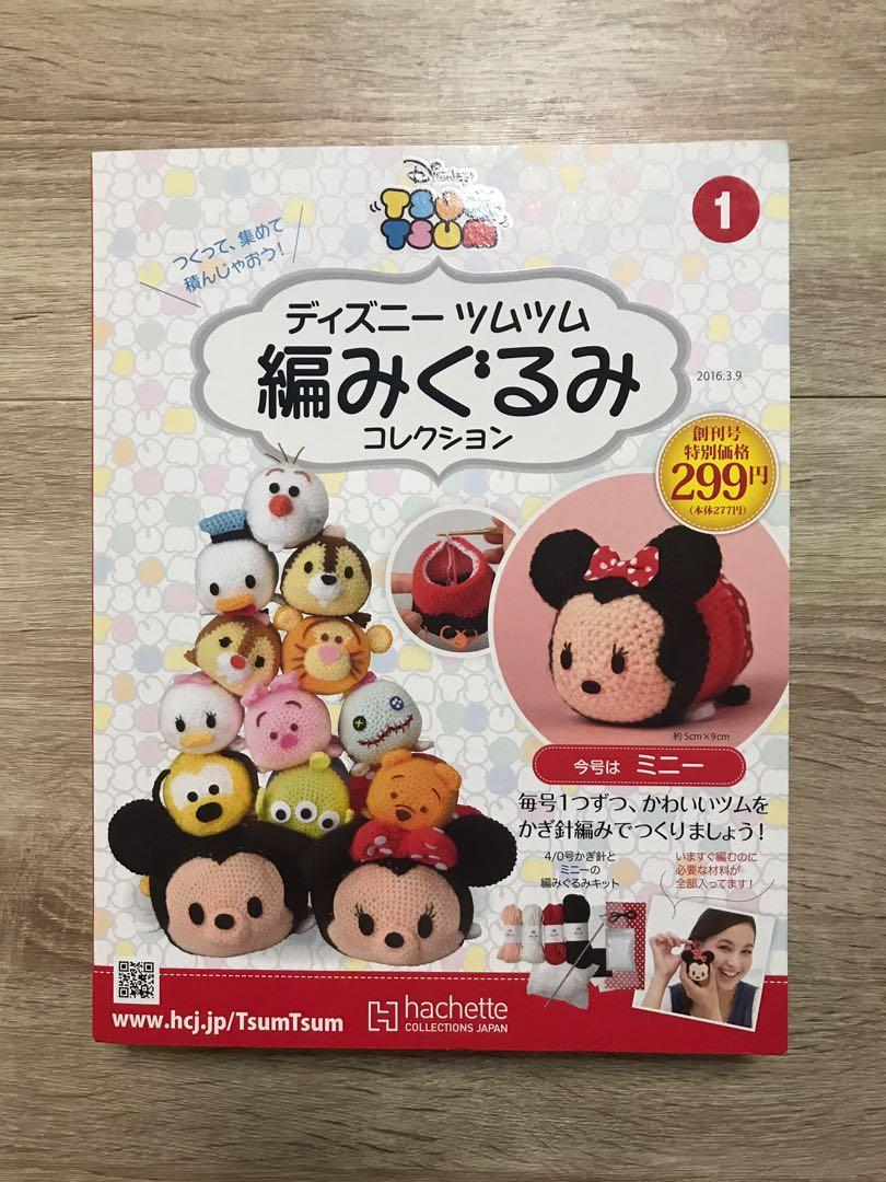 Minnie – Page 2 – Amigurumi Patterns | 1080x810