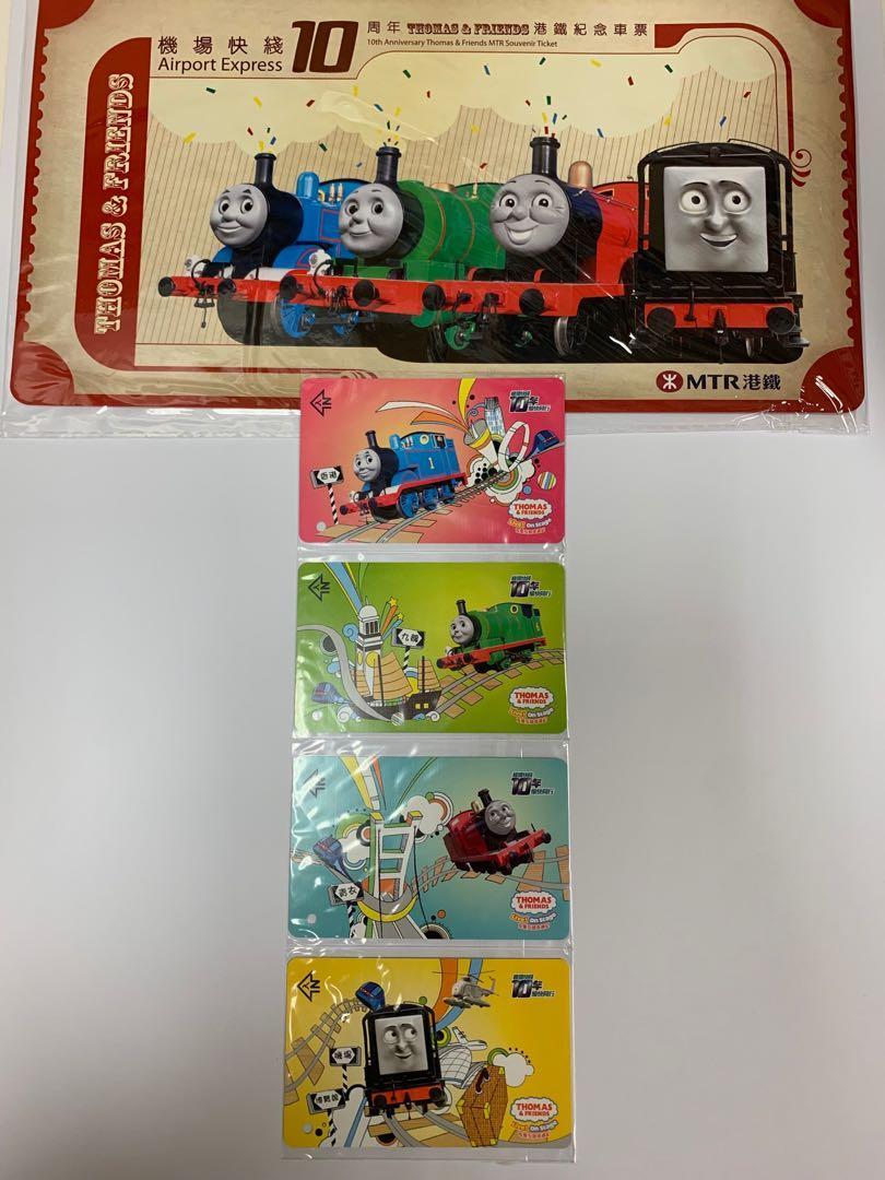MTR 港鐵 車票 Thomas 湯碼士火車
