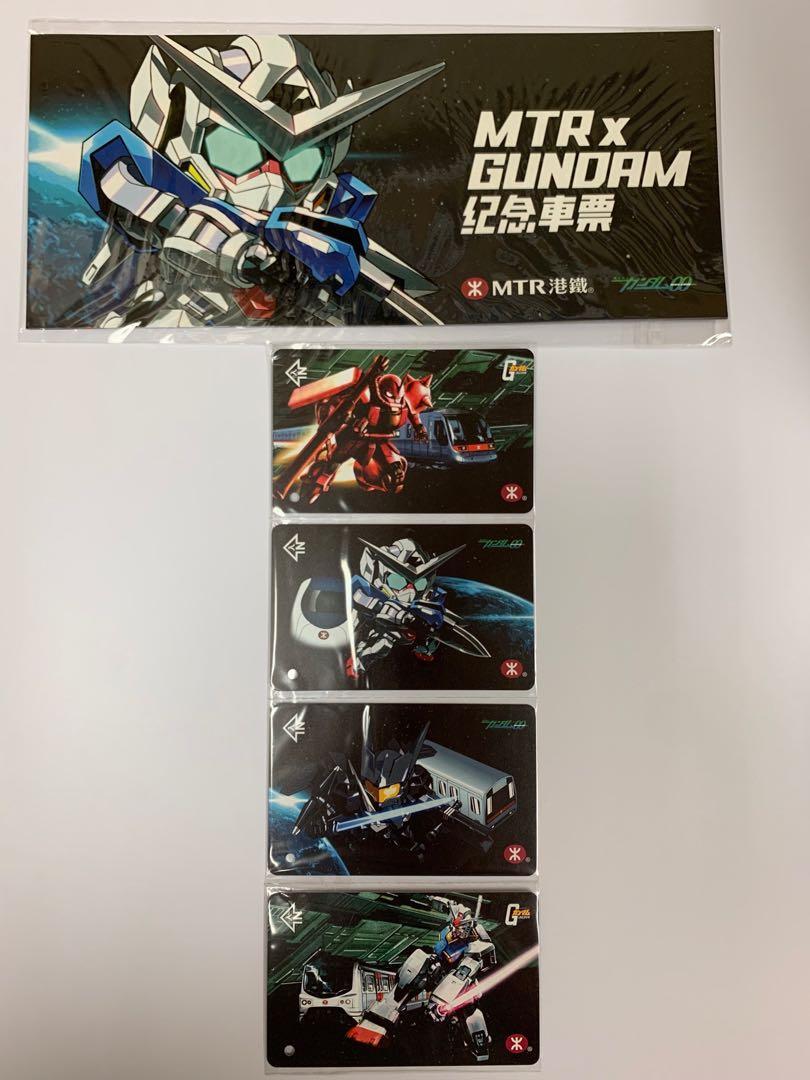 MTR 港鐵 Gundam 車票