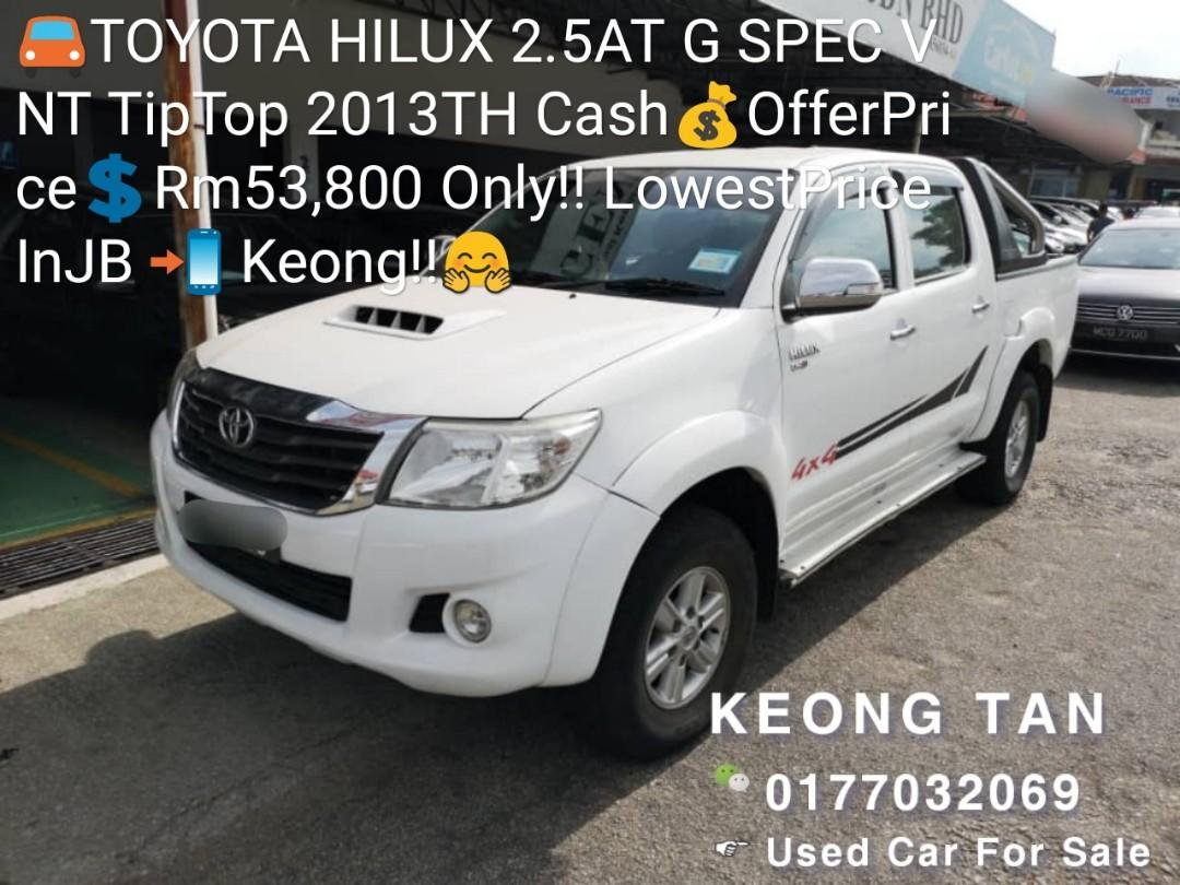 TOYOTA HILUX 2.5AT GSPEC VNT TipTop 2013TH Cash💰OfferPrice💲Rm53,800 Only‼ LowestPrice InJB 📲0177032069 Keong‼🤗