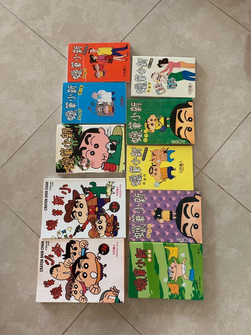 Variety of Comics
