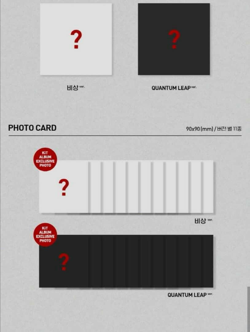 X1 - 비상 : Quantum leap (1st mini album)[KIHNO VERSION]