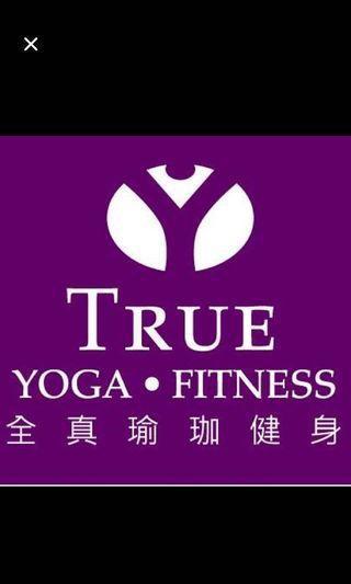 古亭會籍轉讓True Yoga