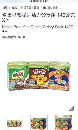 雀巢早餐脆片活力分享組 140公克 X 4