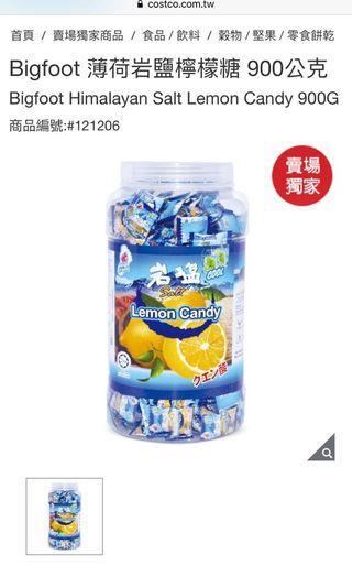 Bigfoot 薄荷岩鹽檸檬糖 900公克