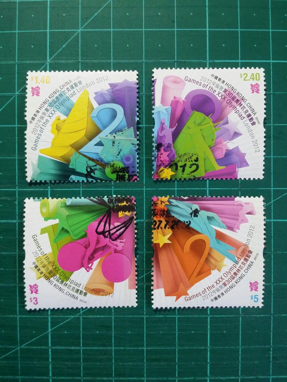 [均一價$10]2012 倫敦奧運 舊票一套