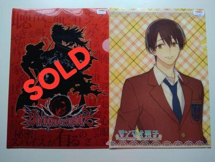 Anime Clear File