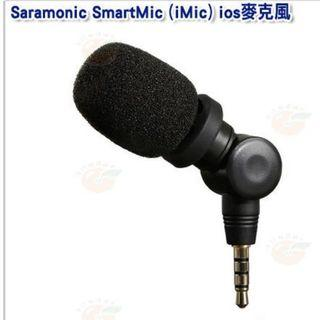 拍片必備Saramonic SmartMic (iMic) ios麥克風 專業TRRS電容式麥克風 單聲道
