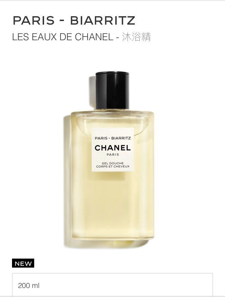 CHANEL PARIS BIARRITZ 沐浴精(情人節、生日禮物、紀念日、滿週年、禮物首選)