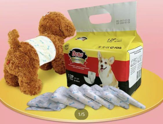 Dono Dog Diapers Medium size, 10 pieces per pack. Only 40 packs available.