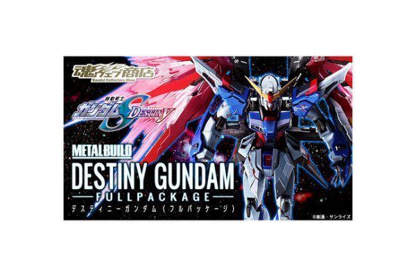 (徵求收買)metal build Destiny Gundam Full Package