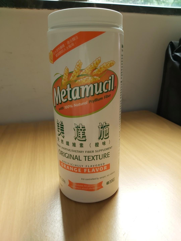 Metamucil 美達施(橙味)