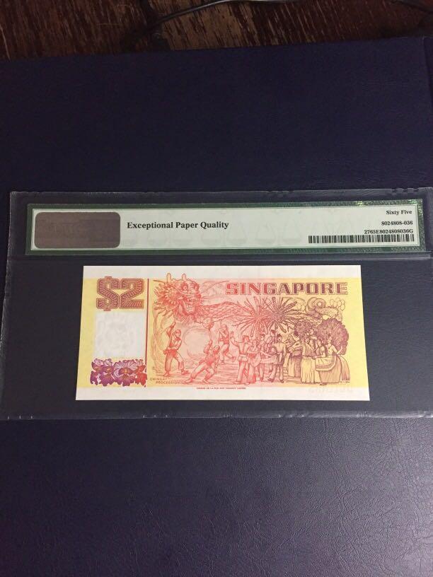 Singapore $2 Ship Banknote First Prefix AA
