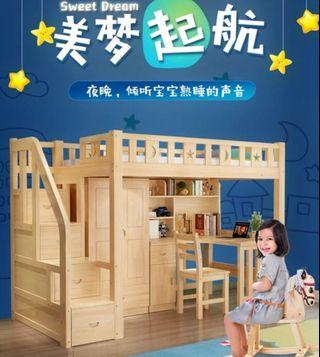 Solid pinewood loft bed.