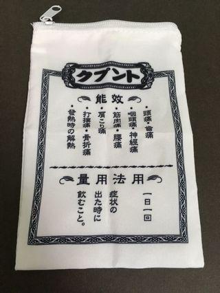 全新免運|日文系列藥袋扭蛋