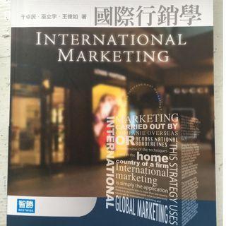 國際行銷學 四版 智勝