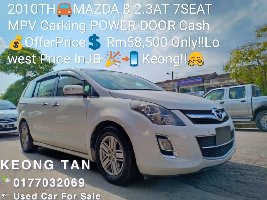 2010TH🚘MAZDA 8 2.3AT 7SEAT MPV Carking POWER DOOR Cash💰OfferPrice💲Rm58,500 Only‼ Lowest Price InJB 🎉📲 Keong‼🤗