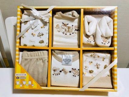 Shears Baby Gift Set