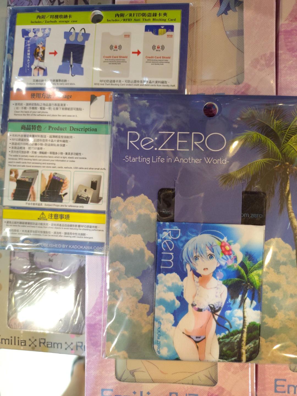 🆕✨雷姆 Re: Zero RFID防盜卡套 手機貼 耳機收納卡