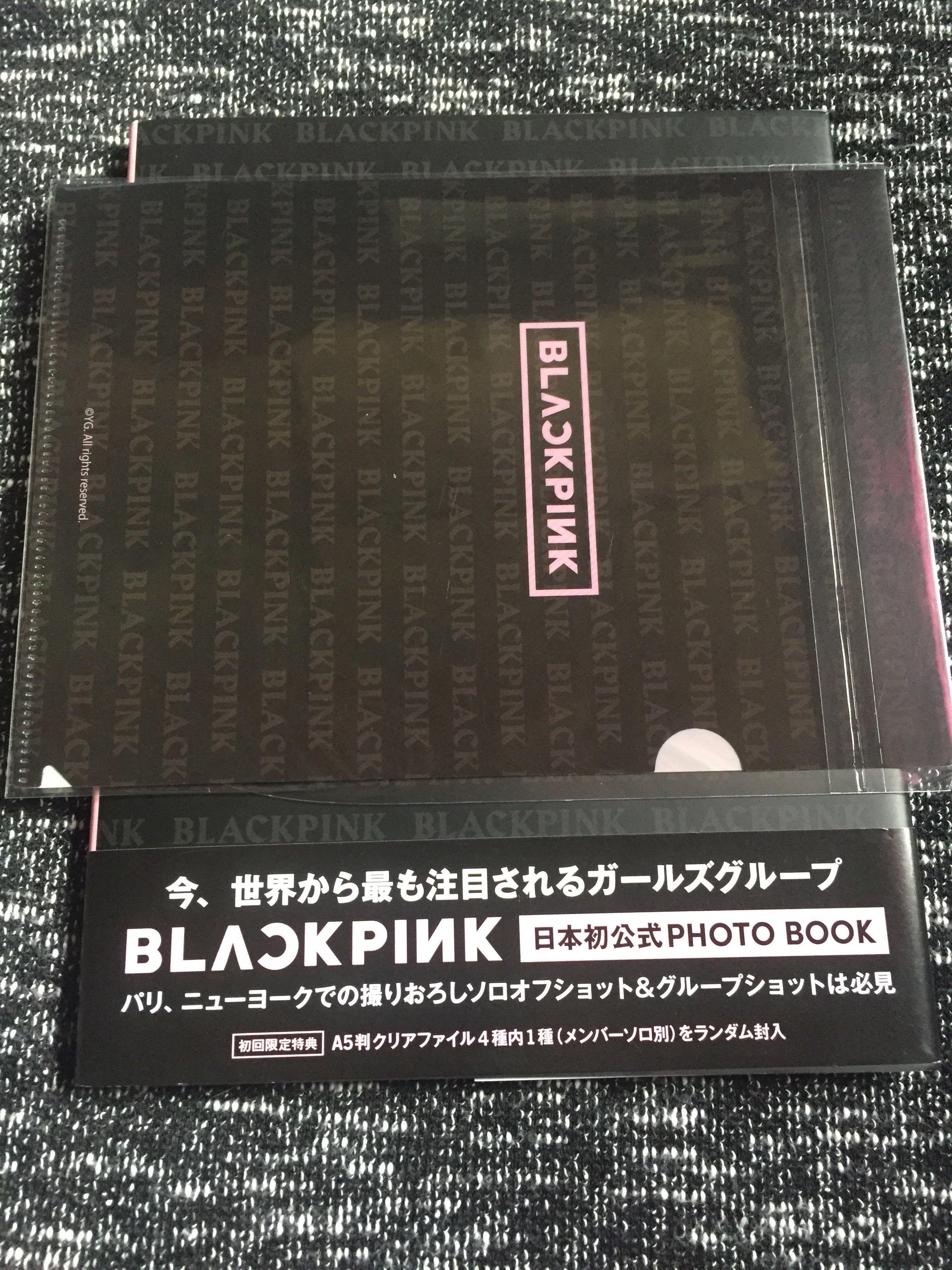 Blackpink Lisa File Official from Photobook Japan Version