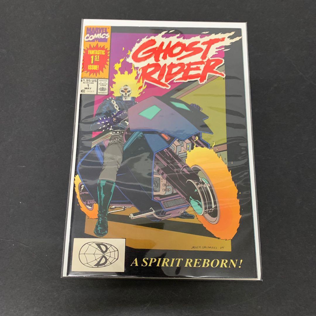 Ghost Rider 1 Marvel Comics Book Avengers Movie SHIELD