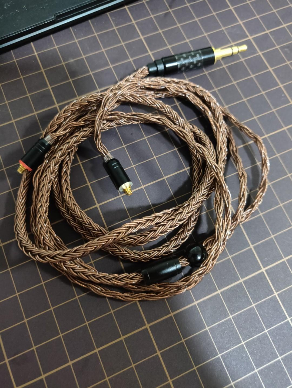 AudioMinor  Pure Copper Mini-To-Mini Cable Cryoed