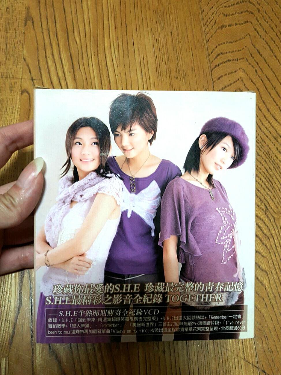 S.H.E 半熟卵專輯全紀錄CD+VCD