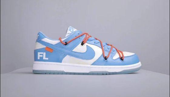 Off-White X Futura X Nike SB Dunk Low