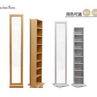 [免運] 穿衣鏡 全身鏡 試衣鏡 旋轉鏡 收納鏡櫃 展示櫃 台灣製造 | 喬艾森