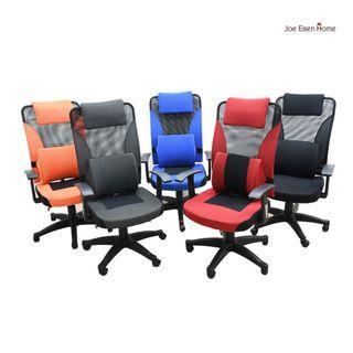 加大腰枕 電腦椅 辦公椅 書桌椅 主管椅 會議椅