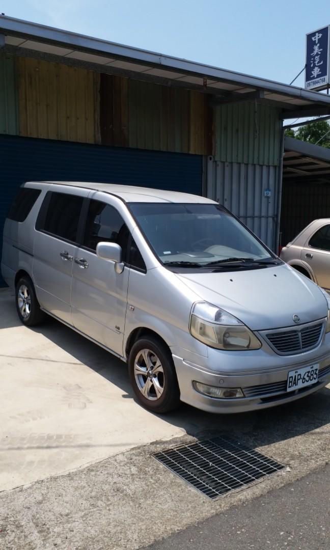 2004 q-rv 2.0