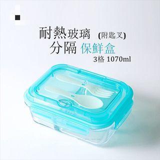 鍋寶耐熱玻璃分隔保鮮盒 1070ml