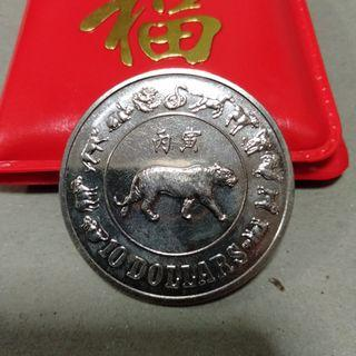 1986 SGD $10 Singapore UNC zodiac coin, year of Tiger.