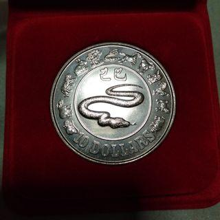 1989 SGD $10 Singapore UNC zodiac coin, year of Snake.