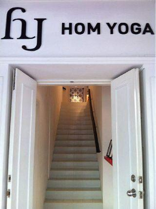 HOM Yoga packages