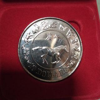 1990 SGD $10 Singapore UNC zodiac coin, year of Horse.