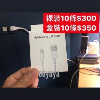 iphone線10條$300