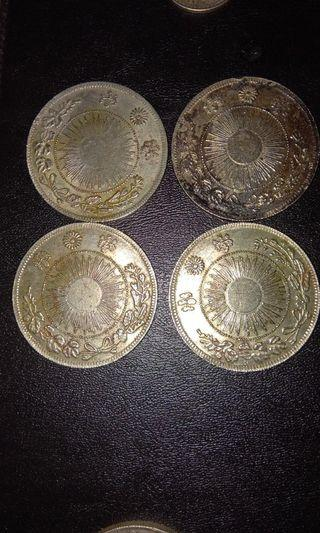 Japanese silver coin (pc)