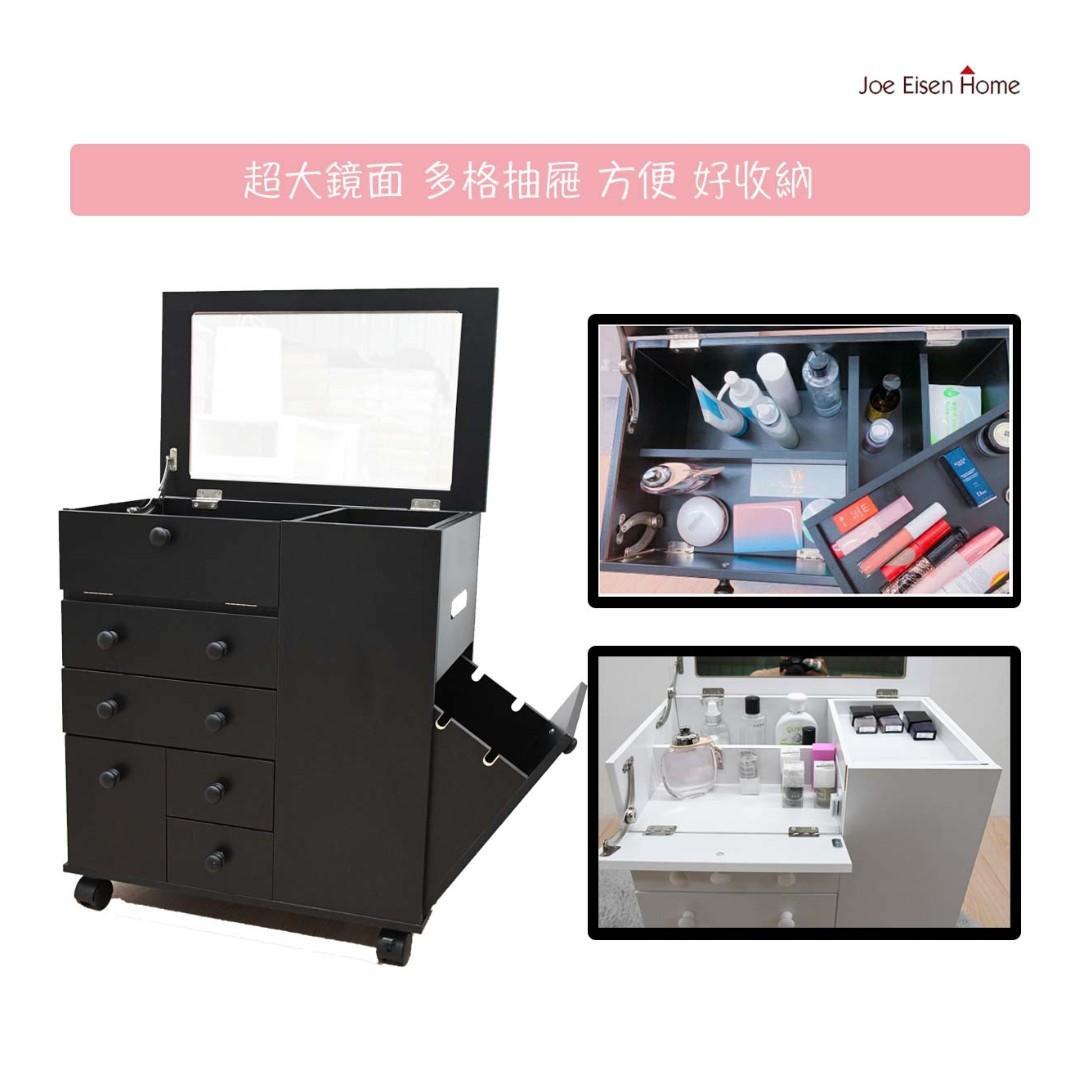 移動式化妝車 收納 化妝品 收納車 桌子 化妝台 化妝桌 邊桌 置物櫃 |