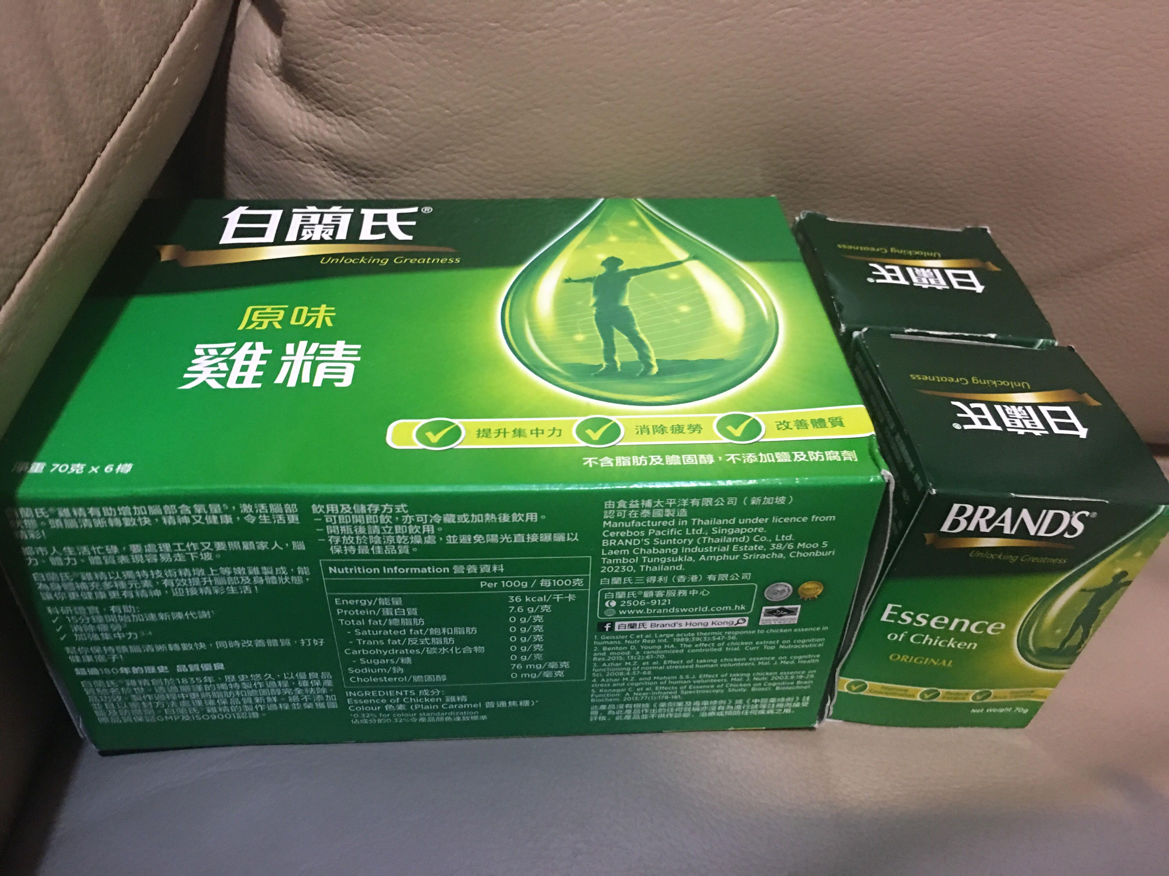白蘭氏雞精 Brands essence of chicken original flavour 6盒裝 另加5支