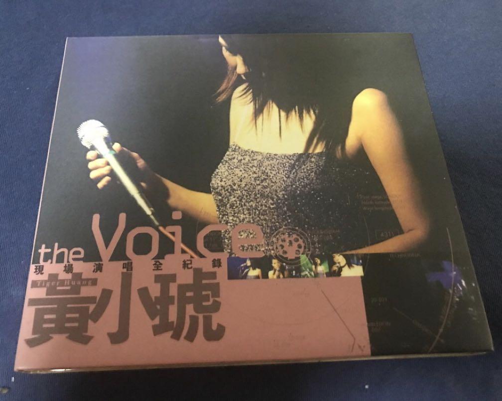 黃小琥 THE VOICE 2 CD