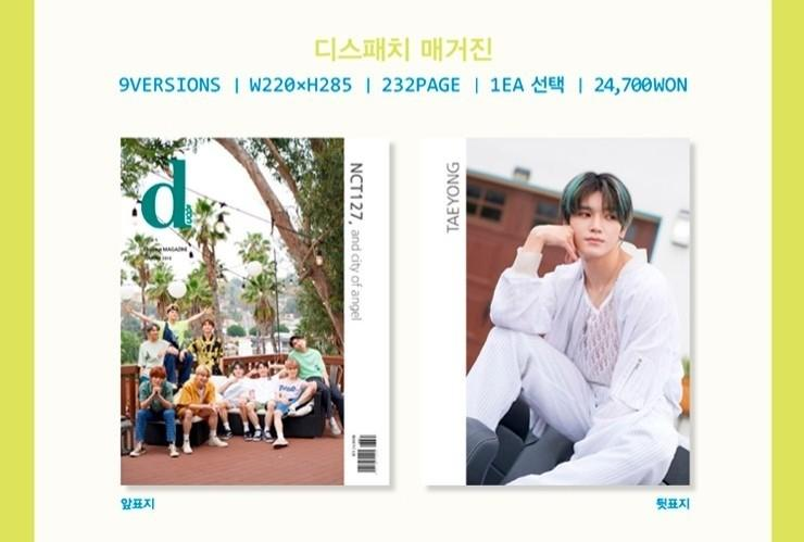 D-icon 디아이콘 vol.05 NCT127 - NCT127, and city of angel